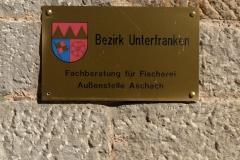 K1024_Ziel 1 - Schloss Aschach 1