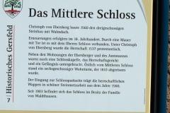 K1024_Ziel 2 - Gersfeld Rhön 4